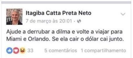 cata2